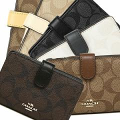 【あす着】コーチ 二つ折り財布 アウトレット COACH F54023