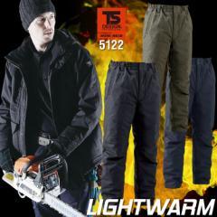 TS-DESIGN ライトウォームパンツ 5122 防寒パンツ ズボン 撥水 保温 藤和 防寒服 防寒着 作業服 作業着【4L-6L】