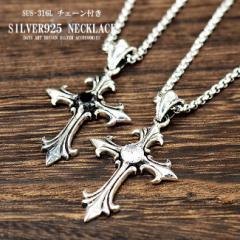 シルバーペンダント シルバー925 十字架 クロスペンダント ジルコニア ブラック クリア ゴシッククロス ペアもおすすめ