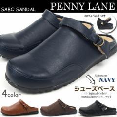 【送料無料】PANNY LANE ペニーレイン サンダル メンズ 全4色 6001B サボサンダル コンフォート オフィス スリッパ