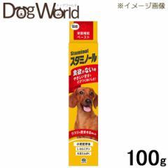 アース 犬用 スタミノール 栄養補給ペースト 100g