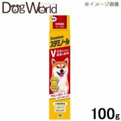 アース 犬用 スタミノール V 栄養補給ペースト 100g