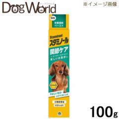アース 犬用 スタミノール 関節ケア 栄養補給ペースト 100g