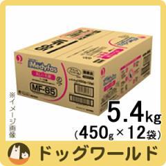SALE メディファス 美しい毛艶 1〜10歳 チキン&フィッシュ味 5.4kg