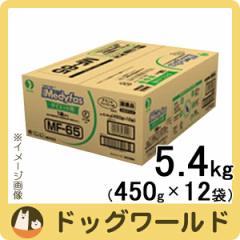 SALE メディファス ダイエット用 1歳から チキン&フィッシュ味 5.4kg