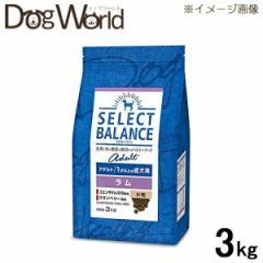 セレクトバランス アダルト ラム 小粒 1才以上の成犬用 ドライ 3kg