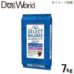 セレクトバランス アダルト ラム 小粒 1才以上の成犬用 ドライ 7kg