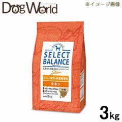 セレクトバランス スリム チキン 小粒 成犬の体重管理 ドライ 3kg