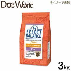 セレクトバランス スリム ラム 小粒 成犬の体重管理 ドライ 3kg