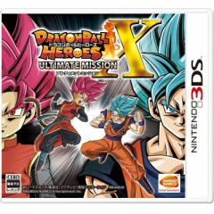 ドラゴンボールヒーローズ アルティメットミッションX 3DS ソフト / 中古 ゲーム