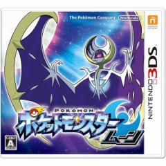 ポケットモンスター ムーン 3DS ソフト CTR-P-BNEJ / 中古 ゲーム