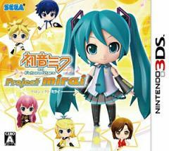 初音ミク and Future Stars Project mirai 通常版 3DS ソフト CTR-P-AM9J / 中古 ゲーム