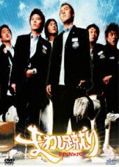 【中古】【DVD】まわし蹴り/洋画(韓) OPSD-S556