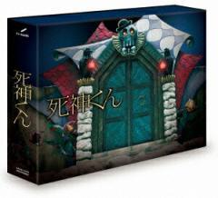 【中古】【ブルーレイ】死神くん Blu−ray BOX/ドラマ TCBD-0383