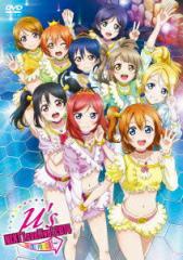 【中古】【DVD】μ's/ラブライブ!μ's→NEXT LoveLive! 2014〜ENDLESS PARADE〜 DVD LABM-71