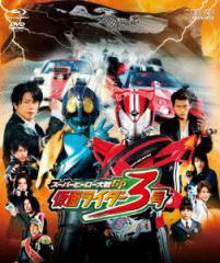【中古】【ブルーレイ】スーパーヒーロー大戦GP 仮面ライダー3号[ブルーレイ+DVD]/特撮(映像) BSTD-03836