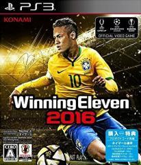 ウイニングイレブン 2016 PS3 ソフト VT082-J1 / 中古 ゲーム