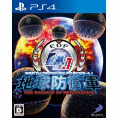 地球防衛軍4.1THE SHADOW OF NEW DESPAIR PS4 ソフト PLJS-70011 / 中古 ゲーム