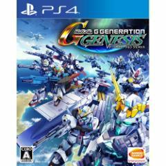 SDガンダム ジージェネレーション ジェネシス PS4 ソフト PLJS-74013 / 中古 ゲーム