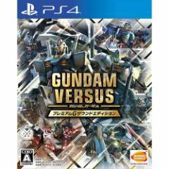 ガンダムバーサス プレミアムGサウンドエディション PS4 ソフト PLJS-36002 / 中古 ゲーム