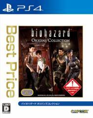 バイオハザード オリジンズコレクション 『廉価版』 PS4 ソフト PLJM-84088 / 新品 ゲーム