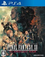 ファイナルファンタジーXII ザ ゾディアック エイジ 【中古】 PS4 ソフト PLJM-84086 / 中古 ゲーム