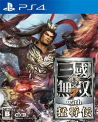 真 三国無双7 with 猛将伝 PS4 PS4 ソフト PLJM-80002 / 中古 ゲーム