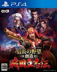 信長の野望 創造 戦国立志伝 PS4 ソフト PLJM-80145 / 中古 ゲーム