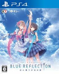 ブルーリフレクション 幻に舞う少女の剣 通常版 PS4 ソフト PLJM-80229 / 中古 ゲーム