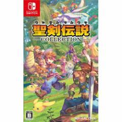 聖剣伝説コレクション Nintendo Switch ソフト HAC-P-ADAVA / 中古 ゲーム