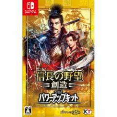 信長の野望・創造 with パワーアップキット Nintendo Switch ソフト HAC-P-ABWUA / 中古 ゲーム