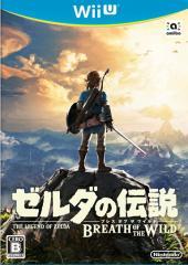 ゼルダの伝説 ブレス オブ ザ ワイルド WiiU ソフト WUP-P-ALZJ / 中古 ゲーム