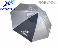 XSELL(エクセル) SP-899 へらパラソル 100cm送料無料