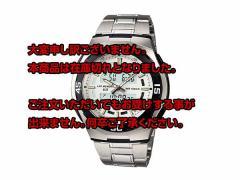 レビューで次回2000円オフ 直送 カシオ CASIO スタンダード クオーツ メンズ アナデジ デュアルタイム 腕時計 AQ-164WD-7AJF