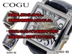 レビューで次回2000円オフ 直送 コグ COGU 自動巻き メンズ スケルトン 腕時計 BS003-WH ホワイト