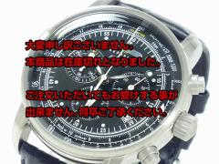 レビューで次回2000円オフ 直送 ツェッペリン ZEPPELIN 100周年記念モデル クロノグラフ 腕時計 7680-2