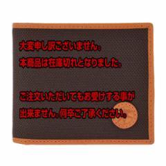 レビューで次回2000円オフ 直送 ハンティングワールド HUNTING WORLD メンズ 二つ折り短財布 674435ADOBE-DB-OR