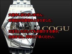 レビューで次回2000円オフ 直送 コグ COGU 流通限定モデル フルスケルトン 自動巻き 腕時計 BNT-WH