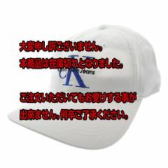 返品可 レビューで次回2000円オフ 直送 カルバンクラインジーンズ CALVIN KLEIN JEANS 帽子 キャップ メンズ レディース 41HH911-400 ホ