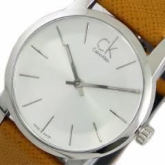 レビューで次回2000円オフ 直送 カルバンクライン CALVIN KLEIN 腕時計 レディース K2G23120 シティー CITY クォーツ シルバー ライトブ