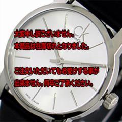 レビューで次回2000円オフ 直送 カルバンクライン CALVIN KLEIN 腕時計 レディース K2G231C6 シティー CITY クォーツ シルバー ブラック