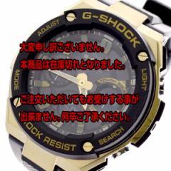 レビューで次回2000円オフ 直送 カシオ CASIO 腕時計 メンズ GST-S100G-1A Gショック G-SHOCK クォーツ ブラック