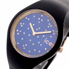 レビューで次回2000円オフ 直送 アイスウォッチ ICE WATCH 腕時計 レディース ICE-016298 アイスコスモ ICE cosmos クォーツ ネイビー ブ