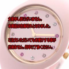 レビューで次回2000円オフ 直送 アイスウォッチ ICE WATCH 腕時計 レディース ICE-016299 アイスコスモ ICE cosmos クォーツ ピンク