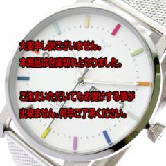レビューで次回2000円オフ 直送 トリワ TRIWA 腕時計 メンズ レディース KLST115-ME021212 クォーツ ホワイト シルバー