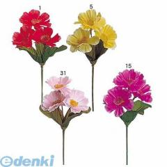 【造花・装飾】【数量限定につき、売切の際はご了承ください】[FLPC10565] アネモネピック イエロー FLPC1056