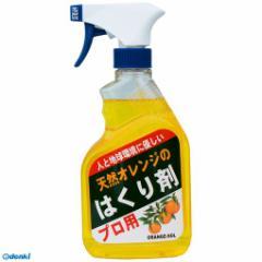 ドーイチ [4582156680436] 天然オレンジはくり剤 プロ用 375ml