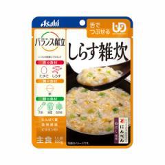 アサヒグループ食品 介護食 区分3 バランス献立 しらす雑炊 188458 100g (区分3 舌でつぶせる) 介護用品