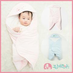 アフガン シャギー足付き 女の子用 男の子 新生児用 ベビー用 子供用 刺繍付き 80cm×80cm ER2039