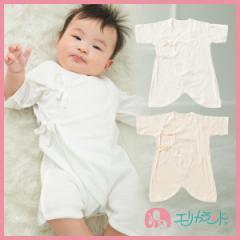 コンビ肌着 オーガニックコットン 子供 新生児 ベビー 赤ちゃん キナリ 白 2枚セット 2枚組 綿100% 50〜60cm 人気商品 メール便 ER2808